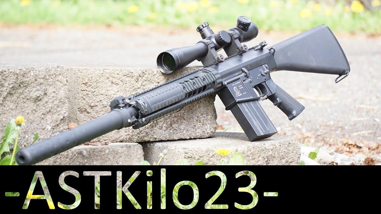 Examen de la cour arrière: G & G GR25 Airsoft Sniper Airsoft -ASTKilo23-