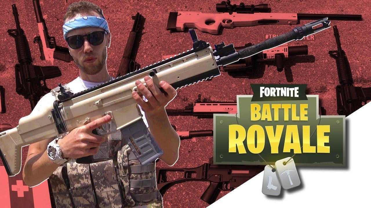 Fortnite Airsoft Guns dans la vraie vie!   TrueMOBSTER