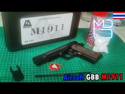 Pistolet à balles compacte M1911A1 Double Bell No.723 Airsoft M1911A1  