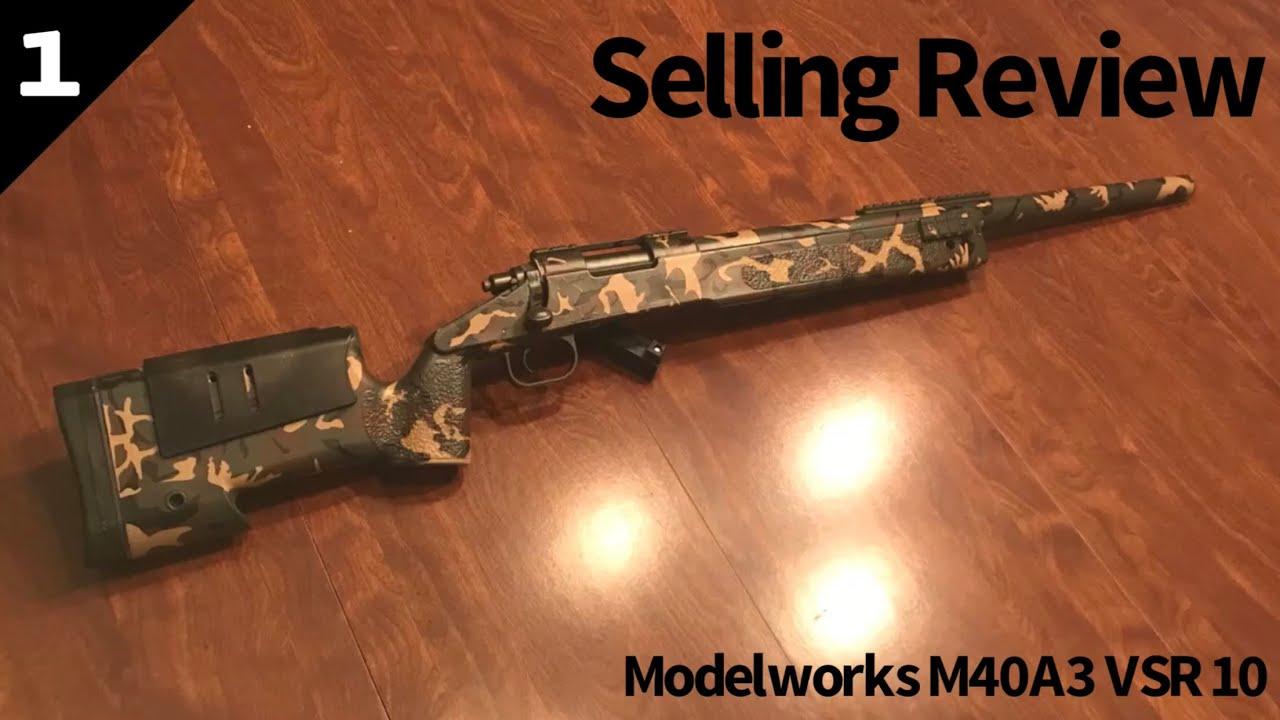 Modelworks M40A3 VSR 10 | Examen de vente Airsoft 1