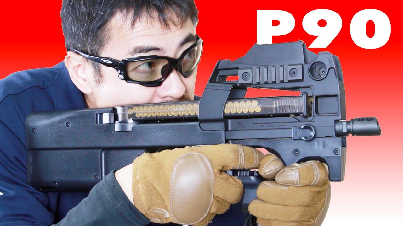 Pistolet électrique Tokyo Marui P-90 (Pistolet Marui FN P90 Airsoft) Avis # 202
