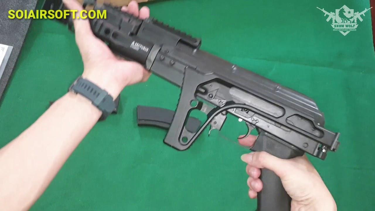 SOIAIRSOFT.COM – AKS-74U Custom K9 ACRTURUS (AT-AK06) Pistolets airsoft haut de gamme