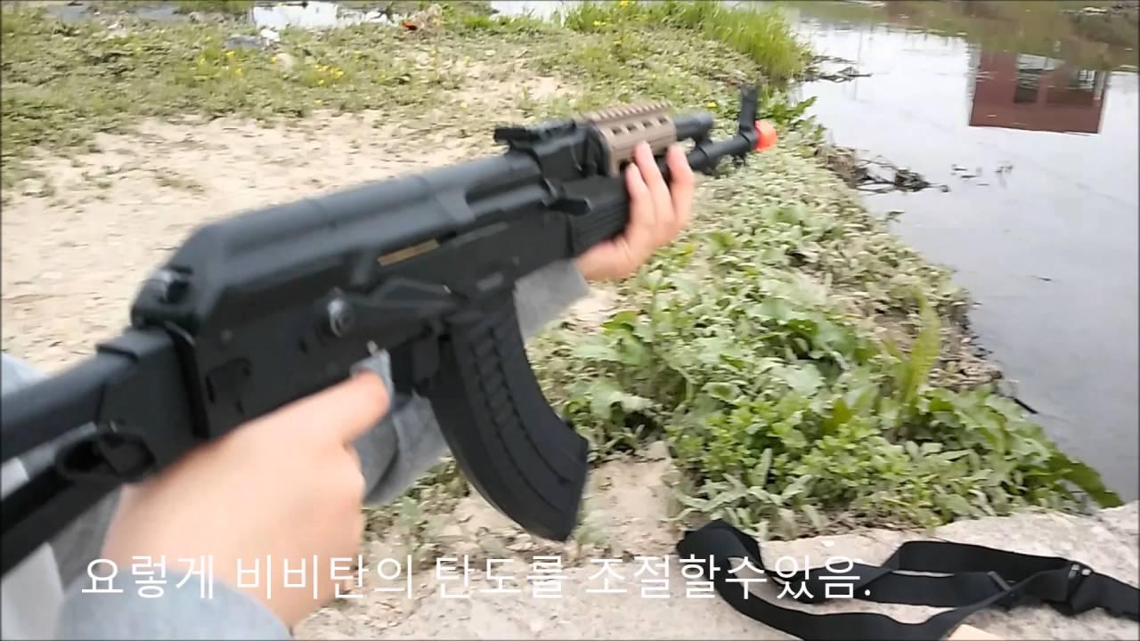 Introduction du pistolet électrique à balles AK47 !!! [ DBOYS AK74M AEG Review ] Pistolet airsoft électrique