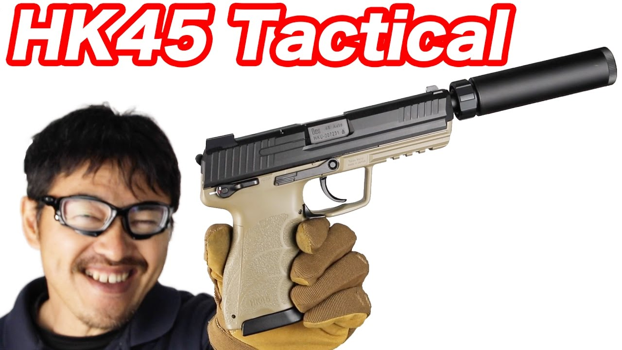 TOKYOMARUI HK45 TACTICAL GBB Airsoft Commentaire