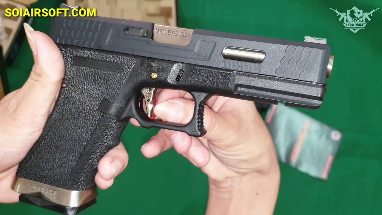 SOIAIRSOFT.COM – WE Glock 17 Marque War T1, T5, T7 airsoft général