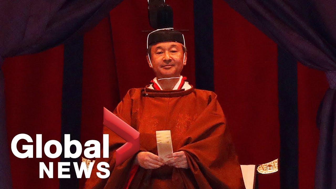 Cérémonie de couronnement de l'empereur japonais Naruhito au palais impérial | PLEIN