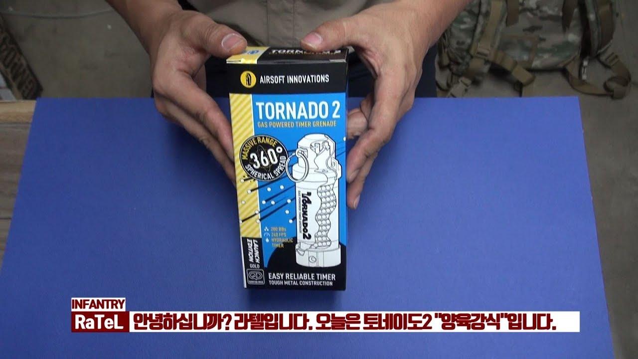 [에어소프트]Chronique de TORNADO2 & 40MIKE sur les jeux Airsoft, l'équipe Airsoft, le programme Survival Militaire, le club de survie, des coups de feu par équipes