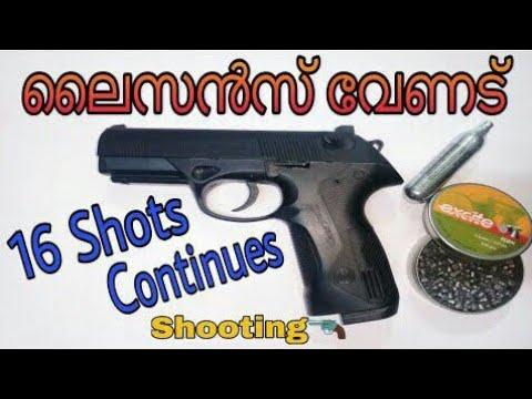 Beretta PX4 Storm | Déballage et tir de pistolet à air allemand Malayalam | Air Guns India |