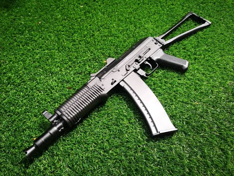 Unbox / Review: MST AKS-74U Gel Blaster