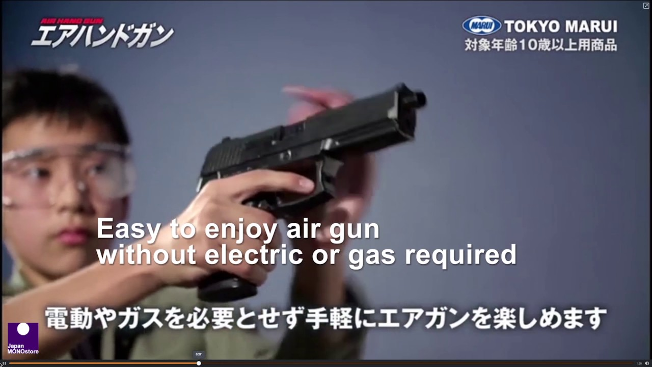 Tokyo Marui AirSoft Gun Air Hop disponible sur eBay