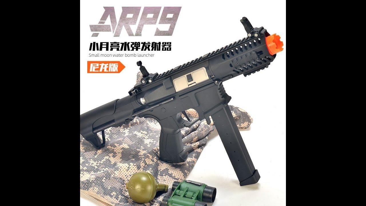 xiaoyueliang ARP9 gel blaster pistolet jouet aquatique