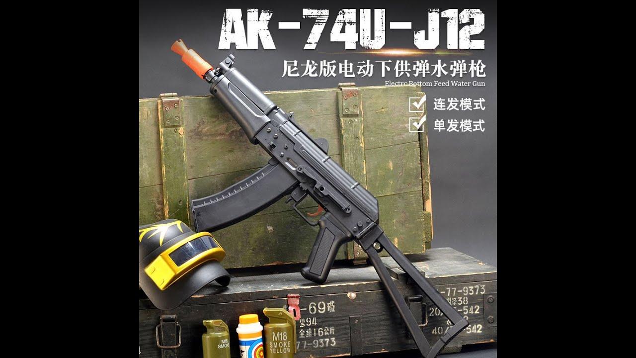 jinming 74u j12 gel blaster pistolet à eau jouet (déballage et examen)