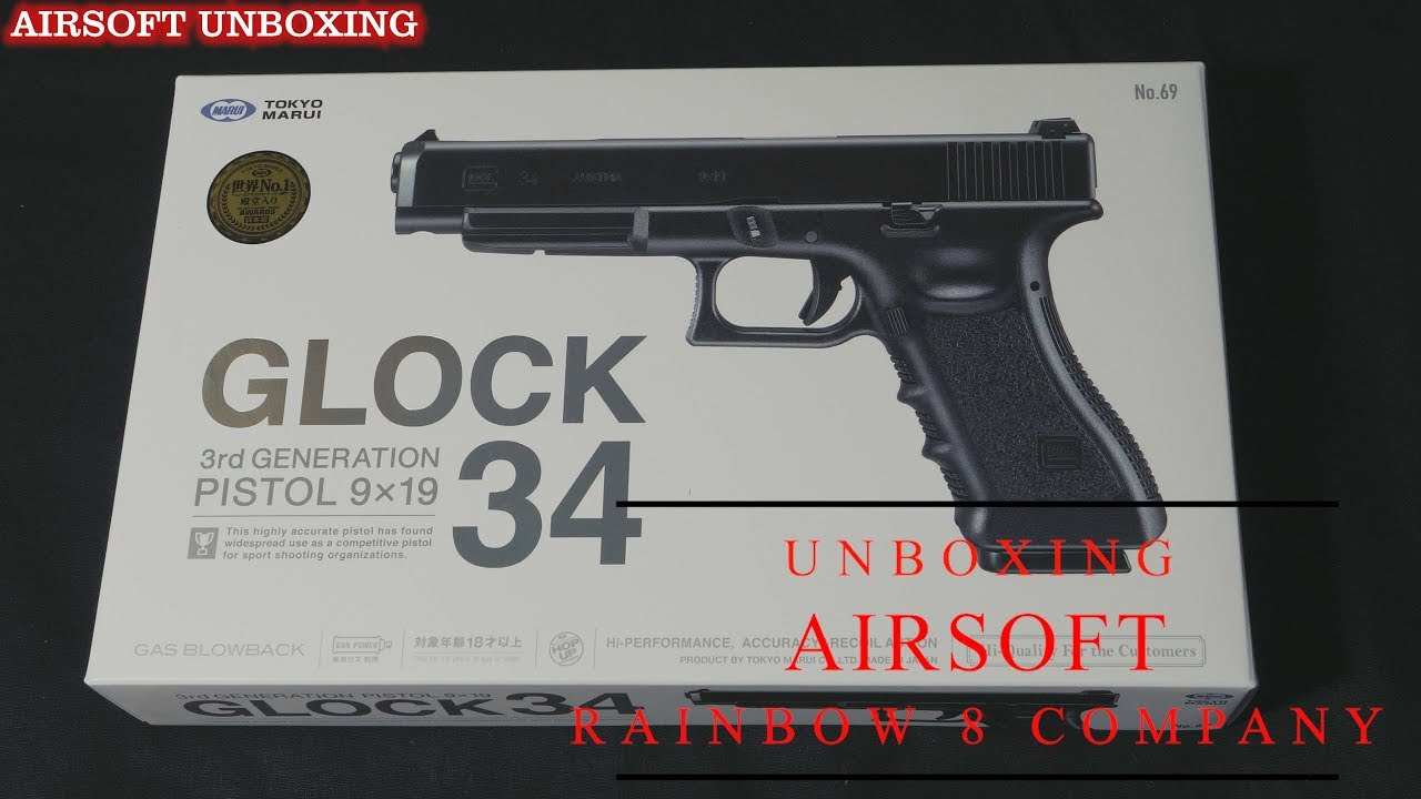 [AIRSOFT UNBOXING] G34 MARUI RAINBOW 8 COMPANY