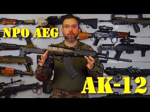 Airsoft – NPO – AK-12/200 vs AK12/400 [ENG sub]