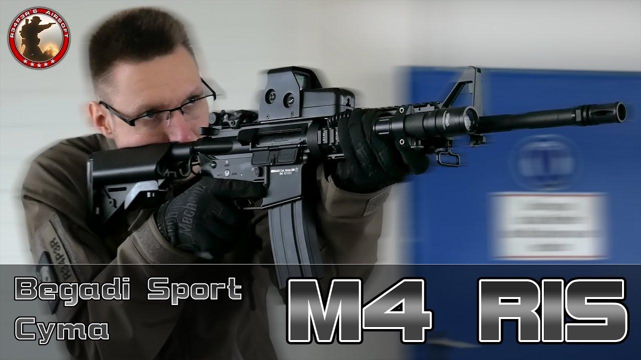 [Review] Begadi / Cyma M4 RIS SAEG (M4A1, AR15) Airsoft 6 mm – 4K UHD