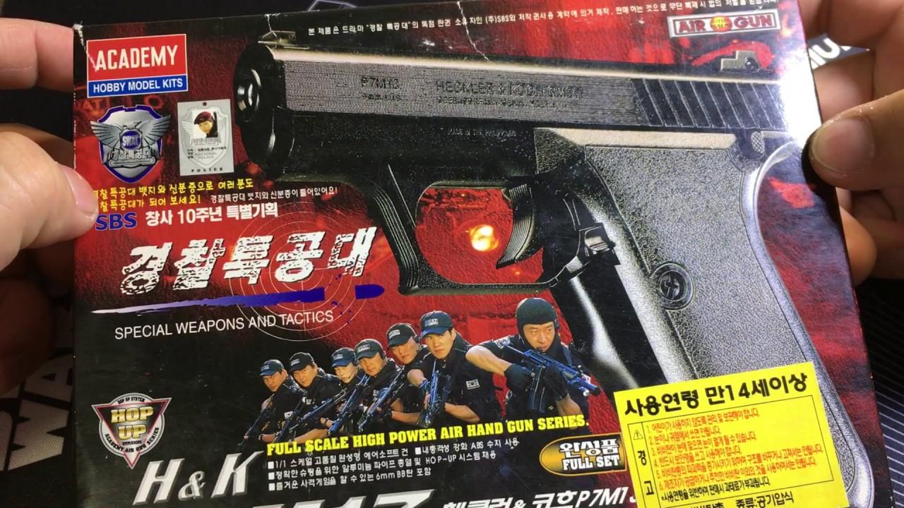 [황스TV] Pistolet Airsoft Academy P7M13