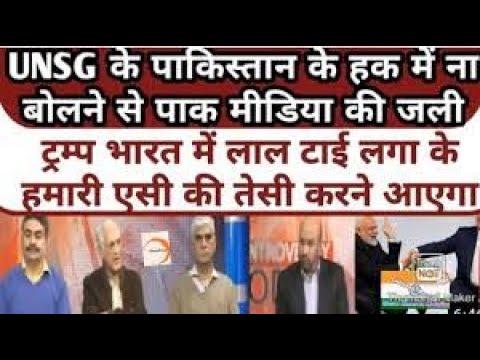 🆕Les médias pakistanais sur Trump visitent l'INDE 2020 | Pak Media On India Latest #NamasteTrump #PakReactions