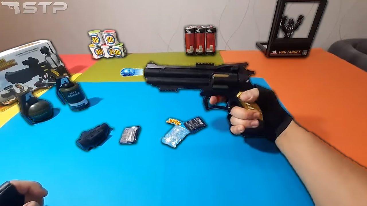 Examen rapide des pistolets-jouets de tir Airsoft réalistes