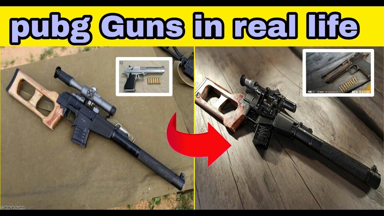 Pistolets mobiles de la vie réelle dans pubg mobile || KaLuA GaMiNg