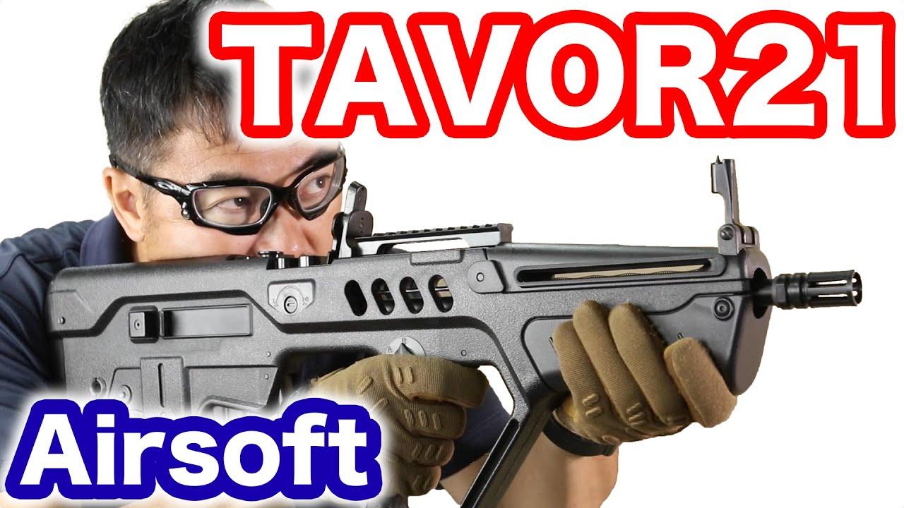 S & T TAVOUR T21Carbine Airsoft Review Tabor 21 pistolet électrique Mac Sakai Review Video