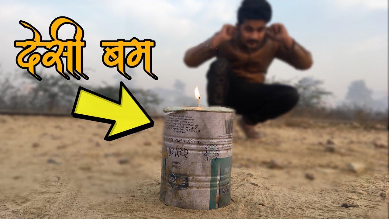 कैसे बनाये देसी बम | bombe de carbure de calcium | Expériences de Karnaame