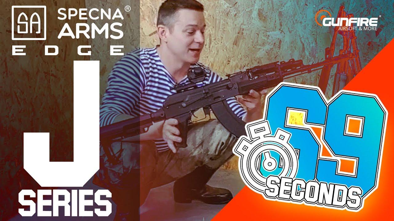 Airsoft en 69 secondes Specna Arms Série EDGE ™ J