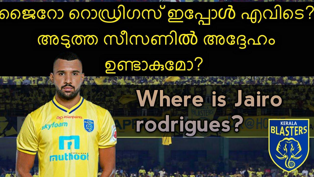 Où est Jairo Rodriguez? | Reviendra-t-il aux blasters