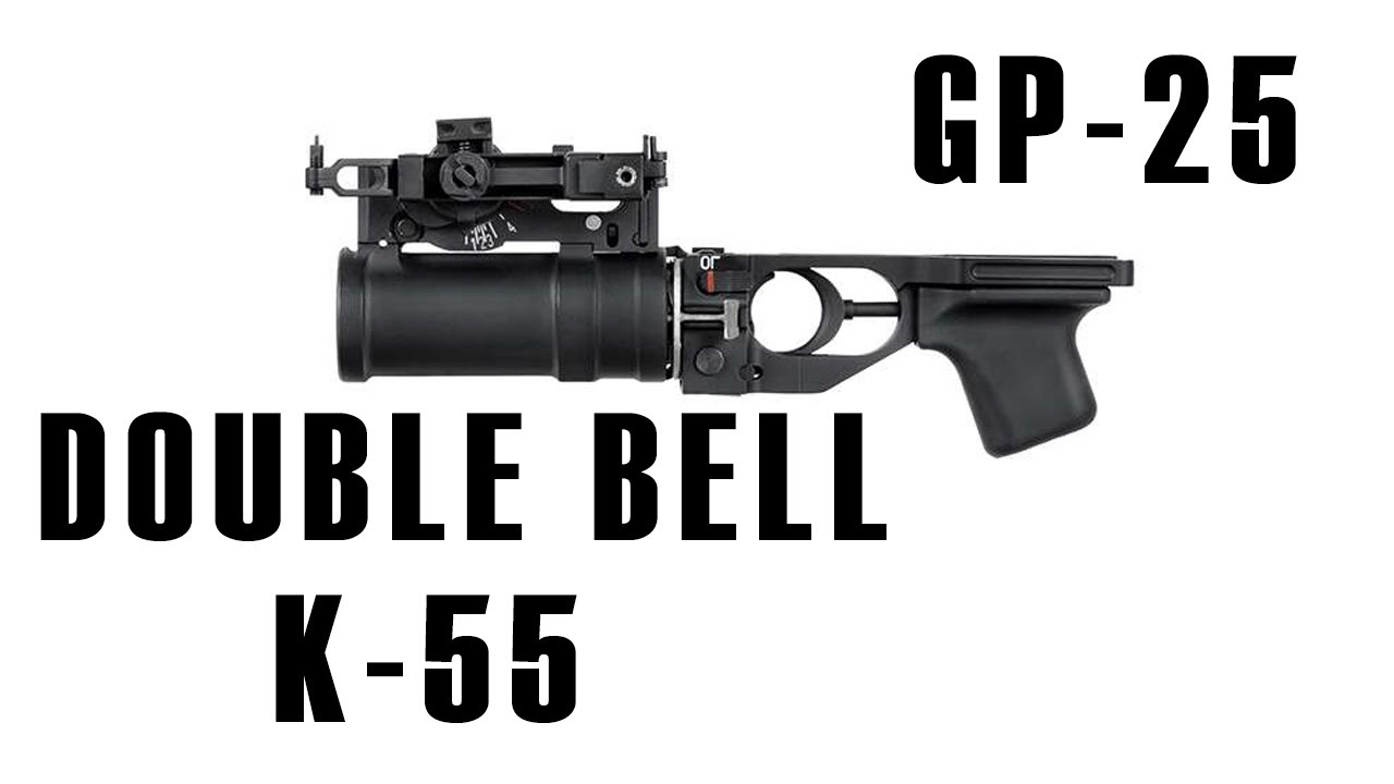 Examen du lance-grenades airsoft Double Bell Dboys GP-25