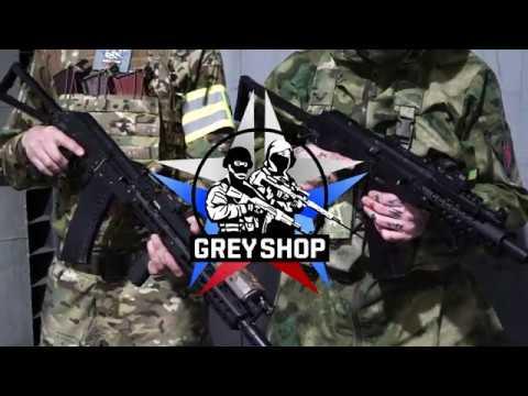 Remorque Feral Airsoft KeyMod de Gray Shop