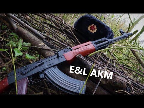 Test Airsoft E&L AKM! L'ak le plus réaliste de tous les temps?