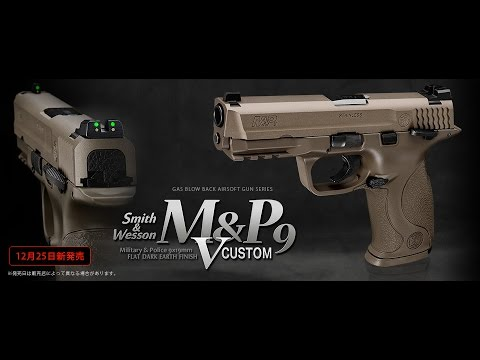 (Airsoft Review) M&P 9 V Custom Tokyo Marui GBB