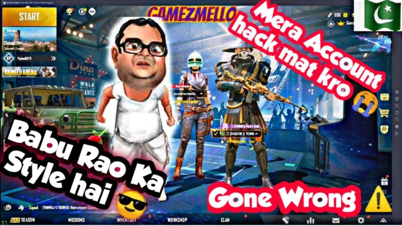 PUBG Mobile ID Hacking Prank sur Cousin est allé mal avec BABO RAOO