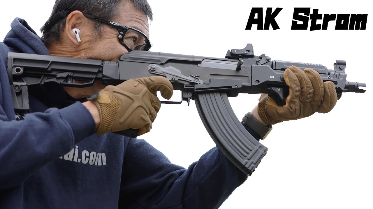AK Storm Custom Tokyo Marui Micro Pro Site avec extérieur AK47 Next Generation Electric Gun Base AK Airsoft Review