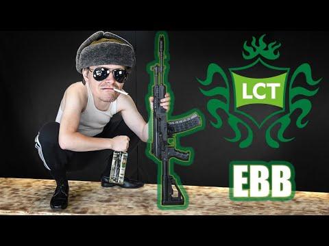 LCT EBB recul électrique