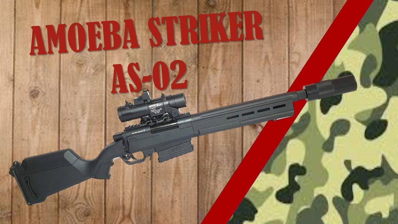 AIRSOFT REVIEW  AMOEBA STRIKER AS-02