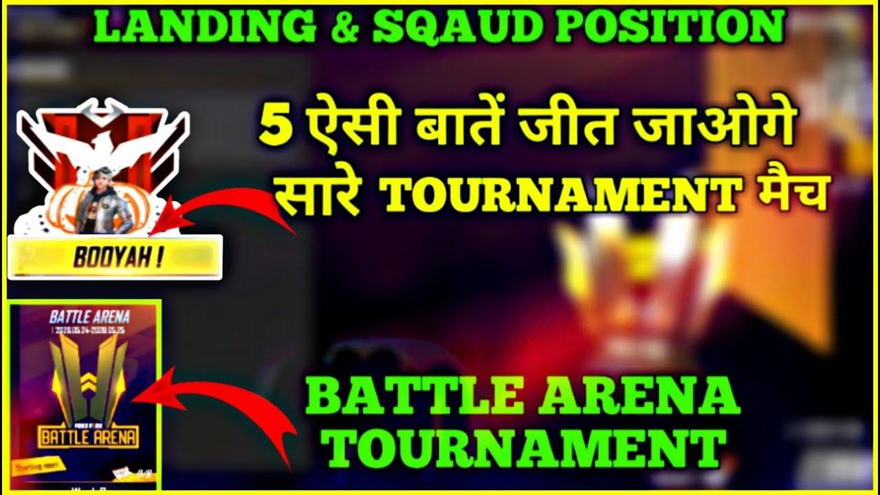 Comment jouer au Battle Arena Match | Comment jouer gratuitement à Fire Battle Arena Match | Battle Arena Free Fire