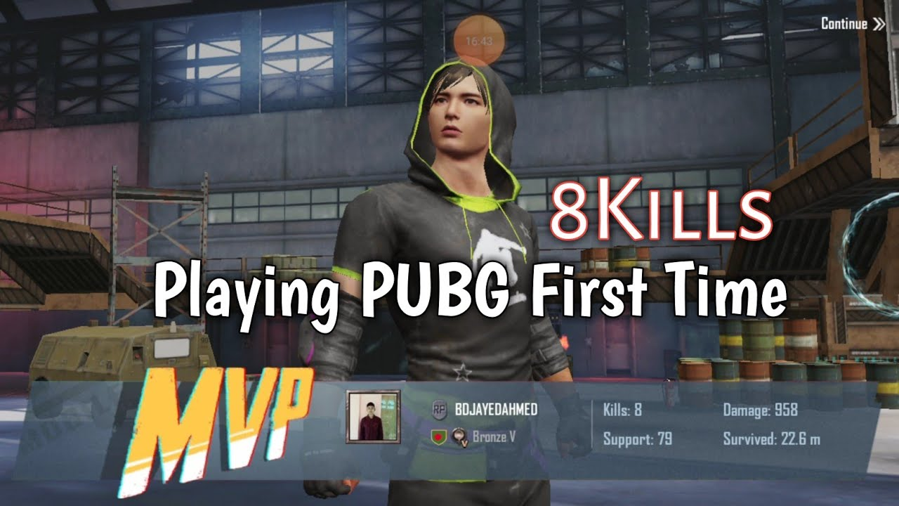 Lecture (PubgM) Fitst Time || Mr.Jayed ||