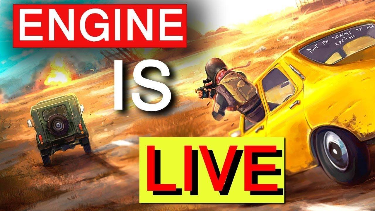 PUBG MOBILE LIVE AVEC MOTEUR YT | ENGINE SQUAD | RUSH GAMEPLAY | S14 | CLASSEMENT