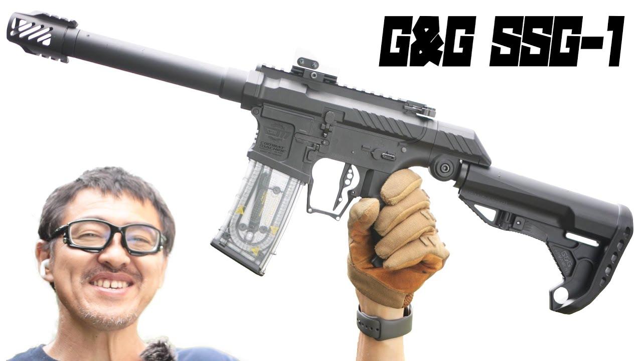 Pistolet électrique G&G SSG-1 avec une excellente convivialité Examen du pistolet à air Mac Sakai