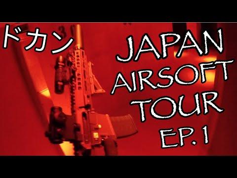 JOUER À AIRSOFT AU JAPON !! | Tournée Airsoft au Japon: Ep. 1 | Gameplay VFC Avalon AEG