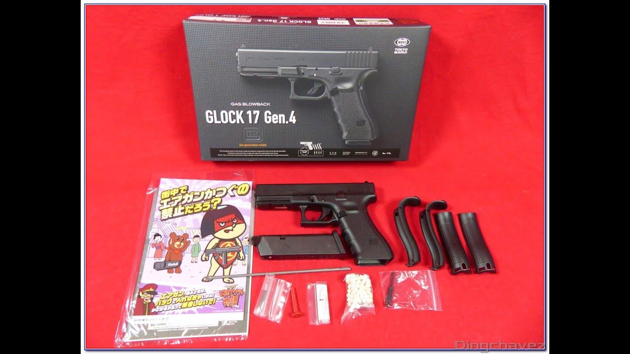 Airsoft – Tokyo Marui glock GEN4 shooting tests