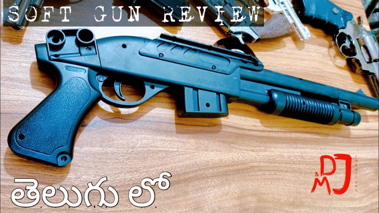 Examen des armes à feu doux en telugu | Revue de pistolet jouet pour les enfants | Le pistolet souple est-il sans danger pour les enfants? | Examen des pistolets Pubg