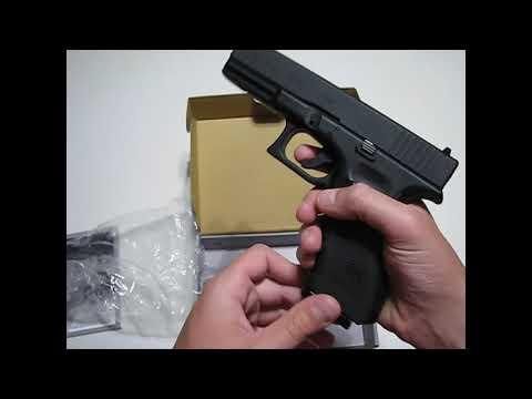 Examen rapide: Airsoft Elite Force Glock 17 Gen 4