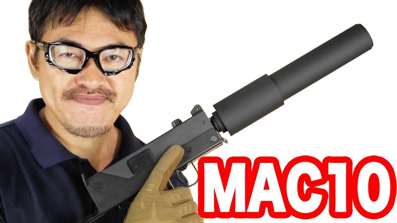 Test du pistolet airsoft électrique compact TOKYOMARUI MAC10