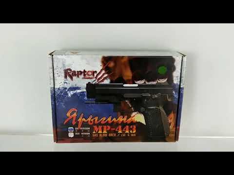 Pistolet Raptor MP443 GBB évalué par notre Octagon Airsoft