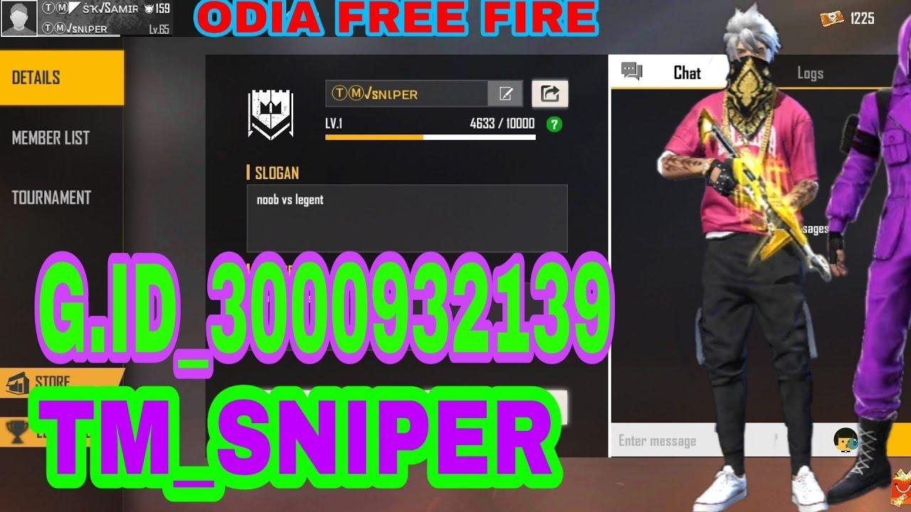 Rejoignez mon Sniper Guild TM !!  ODIA FREE FIRE !! sk samir