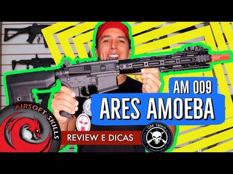 REVUE |  DICAS |  AIRSOFT |  AMOEBA AM 009 |  ARES |  COMPÉTENCES AIRSOFT