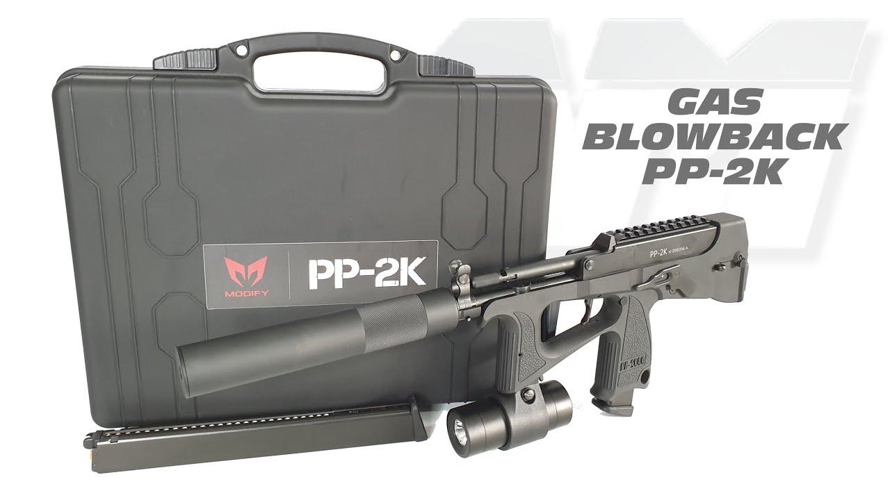 MODIFIER PP-2K / Revoir unboxing / Modifier PP-2000