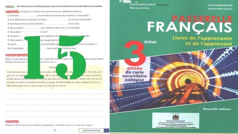 9 AEP 3 AC passerelle français le conditionnel présent page 15