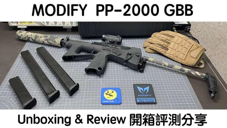 MODIFIER-PP-2000 GBB-Unboxing et examen